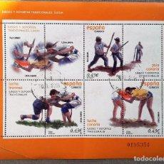 Sellos: ESPAÑA 2008- MINIPLIEGO JUEGOS Y DEPORTES TRADICIONALES USADO . Lote 109899015