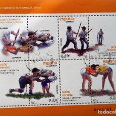 Sellos: ESPAÑA 2008- MINIPLIEGO JUEGOS Y DEPORTES TRADICIONALES USADO . Lote 109899075