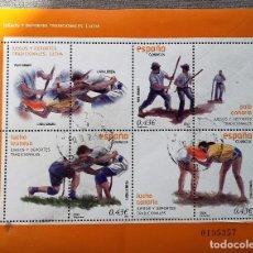 Sellos: ESPAÑA 2008- MINIPLIEGO JUEGOS Y DEPORTES TRADICIONALES USADO . Lote 109899591