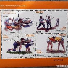 Sellos: ESPAÑA 2008- MINIPLIEGO JUEGOS Y DEPORTES TRADICIONALES USADO . Lote 109900071