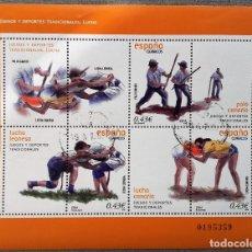 Sellos: ESPAÑA 2008- MINIPLIEGO JUEGOS Y DEPORTES TRADICIONALES USADO . Lote 109901443