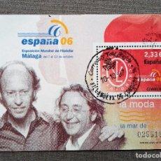 Sellos: ESPAÑA 2006, HOJA BLOQUE , LA MODA: VICTORIO & LUCCINO, USADO, CON GOMA INTACTA . Lote 109903803
