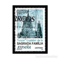 Sellos: 2002. EDIFIL 3924. SAGRADA FAMILIA. USADO. Lote 109997179