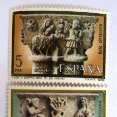 Sellos: SELLOS ESPAÑA 1978. EDIFIL 2491/92. NUEVOS. NAVIDAD.. Lote 152357888