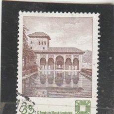 Sellos: ESPAÑA 1998 - EDIFIL NROS. 3588 - USADO . Lote 110209779