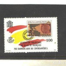 Sellos: ESPAÑA 1998 - PRO DAMNIFICADO DE CENTROAMERICA - NUEVO. Lote 110210331