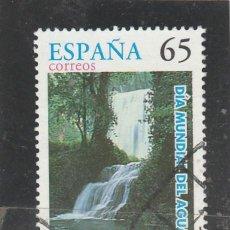 Sellos: ESPAÑA 1997 - EDIFIL NRO. 3474- USADO. Lote 110219231