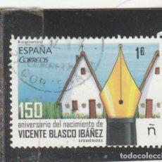 Sellos: ESPAÑA 2017 - EDIFIL NRO.5122 : BLASCO IBAÑEZ - USADO. Lote 110245463