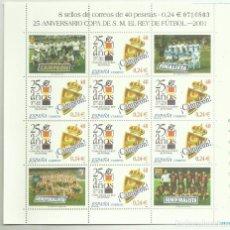 HB 2001 copa del rey de fútbol. 8 sellos de 0,24 euros. 30% DESCUENTO