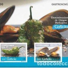 Sellos: AÑO 2015 (4994) HB GASTRONOMIA, GALICIA (NUEVO). Lote 110253583