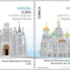 Sellos: AÑO 2012 (4737-4738) EMISION CONJUNTA ESPAÑA-RUSIA (NUEVO). Lote 110254511