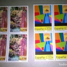 Sellos: ESPAÑA SELLOS NUEVOS 2004 N.EDIFIL 4112-3. Lote 127161270