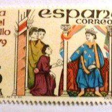 Sellos: SELLOS ESPAÑA 1979. EDIFIL 2526. NUEVO. DIA DEL SELLO.. Lote 110392679