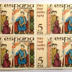 Sellos: SELLOS ESPAÑA 1979. EDIFIL 2526. NUEVOS. DIA DEL SELLO.. Lote 110392923