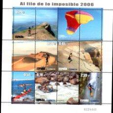 Sellos: ESPAÑA. HOJA BLOQUE DEL AÑO 2006, SERIE COMPLETA. EN NUEVA. Lote 110633243