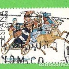 Stamps - EDIFIL 2768. JUEGOS OLÍMPICOS. LOS ÁNGELES - CUADRIGA ROMANA. (1984). - 110645987