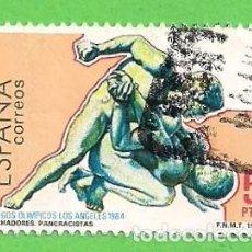 Stamps - EDIFIL 2770. JUEGOS OLÍMPICOS. LOS ÁNGELES - LUCHADORES. (1984). - 110647287