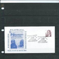 Sellos: SOBRE CON MATASELLO ESPECIAL DE BAENA DEL II CONGRESO INTERNACIONAL CANCIONERO DE BAENA DEL AÑO 2002. Lote 110674731