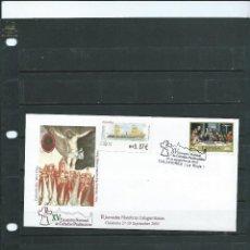 Sellos: SOBRE CON MATASELLO ESPECIAL DE CALAHORRA DEL XV ENCUENTRO NACIONAL DE COFRADIAS PENITENCIALES 2002. Lote 110674991