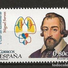 Sellos: R13/ ESPAÑA 2011, EDIFIL 4668, MNH **, PERSONAJES. Lote 110693563