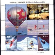 Sellos: ESPAÑA. HOJA BLOQUE DEL AÑO 2005, SERIE COMPLETA. EN NUEVA. Lote 110698987