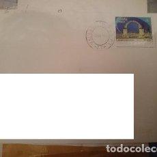 Sellos: SELLO ESPAÑOL - EDICION OFICINA CORREOS -.AÑO 2014. Lote 110793835