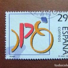 Sellos - ESPAÑA 1994 SPAIN Edifil nº 3326 º usado Yvert nº 2917 º FU - 110796239