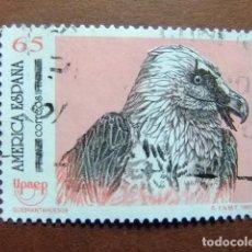 Sellos: ESPAÑA 1993 FAUNA AVES EN EXTINCION EDIFIL Nº 3271 º FU YVERT Nº 2863 º FU. Lote 110798579
