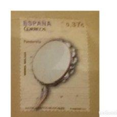 Sellos: SELLO ESPAÑA - EDICION OFICINA CORREOS - AÑO 2016. Lote 110803795