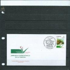 Sellos: SOBRE CON MATASELLO ESPECIAL DE CALAHORRA CON SELLO PERSONALIZADO DE LAS JOR. DE LAS VEDEL AÑO 2008 . Lote 110887395
