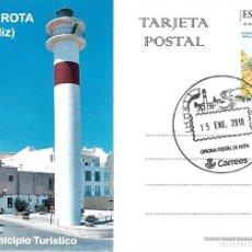 Sellos: TARJETA 1º DIA MATASELLOS TURISTICO DE ROTA FARO VINO. Lote 110938855