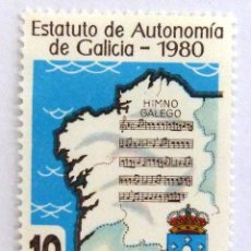 Sellos: SELLOS ESPAÑA 1981. EDIFIL 2611. NUEVO. ESTATUTO DE AUTONOMIA DE GALICIA.. Lote 177575505