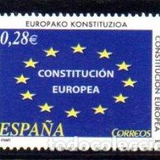 Sellos: ESPAÑA.- SELLO DE AÑO 2005, SERIE COMPLETA EN NUEVO SIN SEÑAL DE FIJASELLOS. Lote 111235991