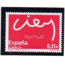 Sellos: ESPAÑA.- SELLOS DE AÑO 2005, SERIE COMPLETA EN NUEVOS SIN SEÑAL DE FIJASELLOS. Lote 111243967