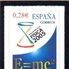 Sellos: ESPAÑA.- SELLO DE AÑO 2005, SERIE COMPLETA EN NUEVO SIN SEÑAL DE FIJASELLOS. Lote 111244271