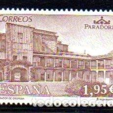 Sellos: ESPAÑA.- SELLO DE AÑO 2005, SERIE COMPLETA EN NUEVO SIN SEÑAL DE FIJASELLOS. Lote 111244527
