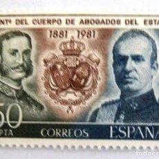 Sellos: SELLOS ESPAÑA 1981. EDIFIL 2624. NUEVOS. CUERPO ABOGADOS DEL ESTADO.. Lote 111265903
