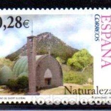 Sellos: ESPAÑA.- SELLO DE AÑO 2005, SERIE COMPLETA EN NUEVO SIN SEÑAL DE FIJASELLOS. Lote 111316347