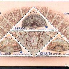 Sellos: ESPAÑA.- HOJA BLOQUE DEL AÑO 2005, SERIE COMPLETA EN NUEVA SIN SEÑAL DE FIJASELLOS. Lote 111316963