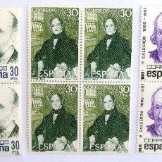 Sellos: SELLOS ESPAÑA 1982. EDIFIL 2646/48. NUEVOS. CENTENARIOS. BLOQUE DE CUATRO.. Lote 111336895