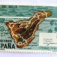 Sellos: SELLOS ESPAÑA 1982. EDIFIL 2668. NUEVO. DIA DEL SELLO.. Lote 172582074