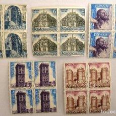 Sellos: SELLOS ESPAÑA 1982. EDIFIL 2676/80. NUEVOS. PAISAJES Y MONUMENTOS. BLOQUE DE CUATRO.. Lote 115610896