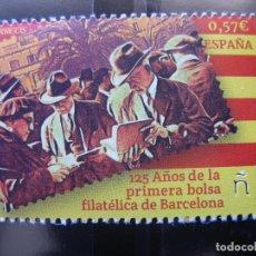 Sellos: 2016 125 AÑOS BOLSA FILATELICA DE BARCELONA. Lote 111414295