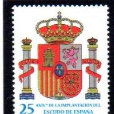 Sellos: ESPAÑA.- SELLO DEL AÑO 2006.- EN NUEVOS SIN SEÑAL DE CHARNELA. Lote 111520715