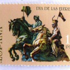 Sellos: SELLOS ESPAÑA 1984. EDIFIL 2758. NUEVO. DIA DE LAS FUERZAS ARMADAS.. Lote 111573567