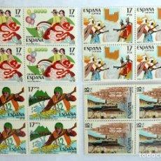 Sellos: SELLOS ESPAÑA 1985. EDIFIL 2783/86. NUEVOS. FIESTAS POPULARES ESPAÑOLAS. BLOQUE DE CUATRO.. Lote 115610920