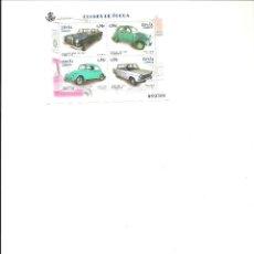 Sellos: 100 HOJITAS DE COCHES DE ÉPOCA CON 4 SELLOS DE 0,90 € CADA UNA, BAJO FACIAL. Lote 111871043