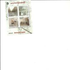 Sellos: 500 EUROS EN SELLOS NUEVOS DE CUROS LEGAL, BAJO FACIAL. Lote 111875767