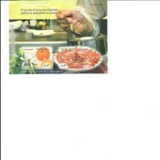 Sellos: 3000 EUROS EN SELLOS NUEVOS DE CURSO LEGAL, BAJO FACIAL. Lote 111876571