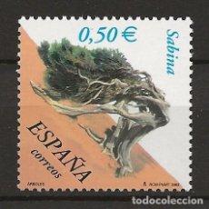 Sellos: R13.G35/ ESPAÑA 2002, EDIFIL 3867, MNH **, ARBOLES. Lote 111877807